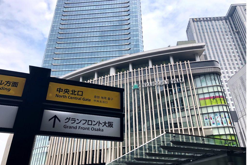 doda 大阪 アクセス
